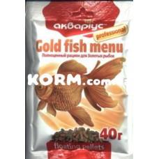 Аквариус Меню для золотых рыбок  40 г