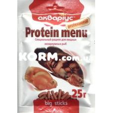 Аквариус Протеин Меню   25 г