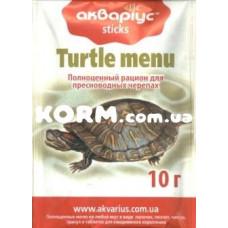 Аквариус меню пакет для черепах  10 г